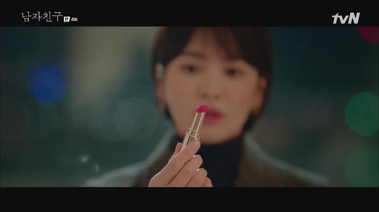在《男朋友》第四集,朴寶劍送給宋慧喬的生日禮物正是雪花秀肌本潤唇膏No.4 玫瑰...