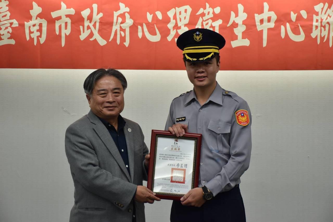鹽行派出所警員胡志憲代表到市府領取「搶救自殺有功人員獎」。圖/方國安提供