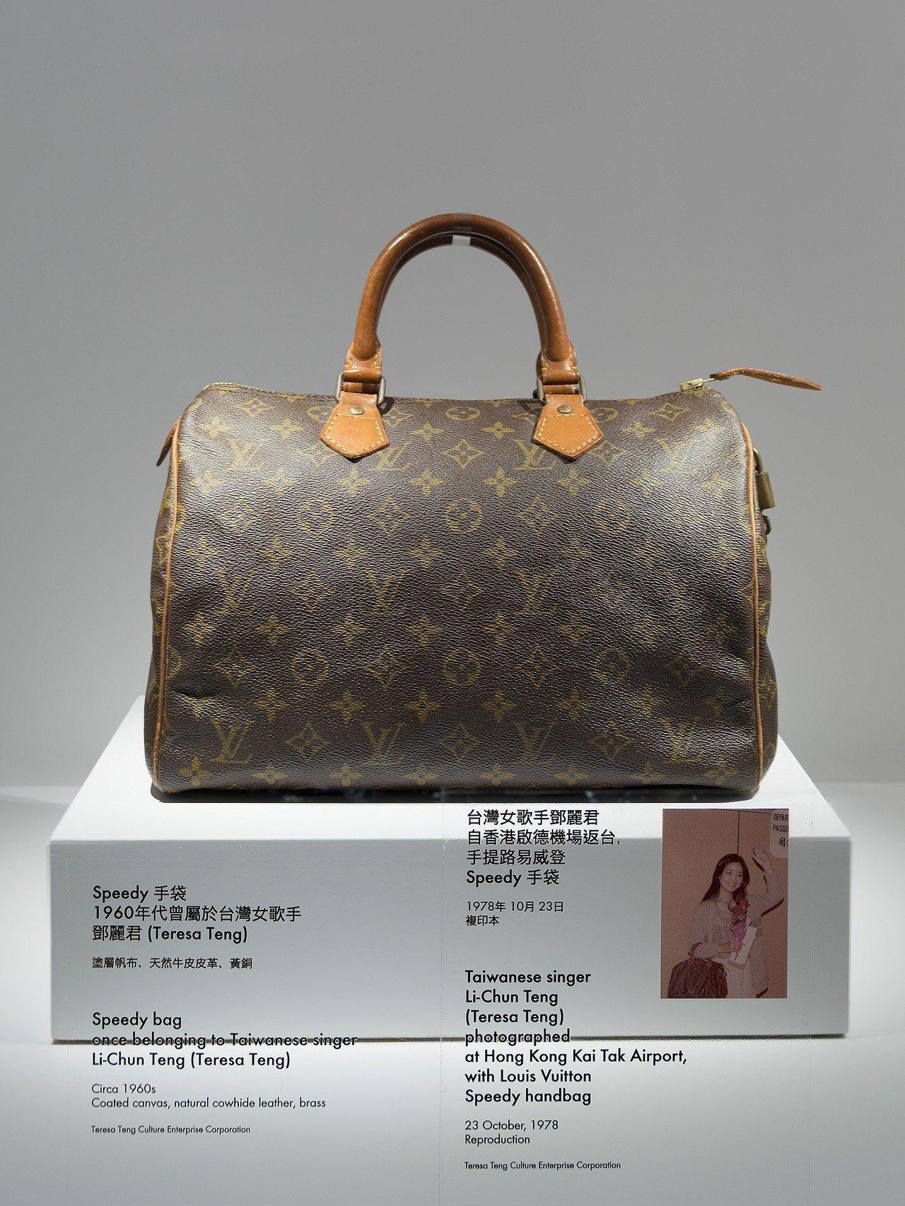 鄧麗君於世界各地巡演鍾愛的Speedy手袋,於路易威登「時空.錦.囊」展覽展出。...