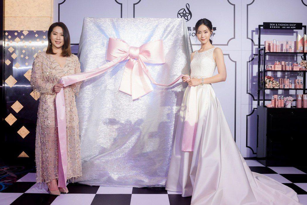 鍾瑶(右)、星和醫美科技集團創辦人洪子琄出席保養品活動。圖/星和醫美提供