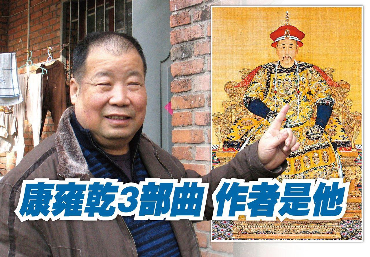 書寫「康熙大帝」、「雍正皇帝」、「乾隆皇帝」三部作品的大陸作家二月河,15日凌晨...
