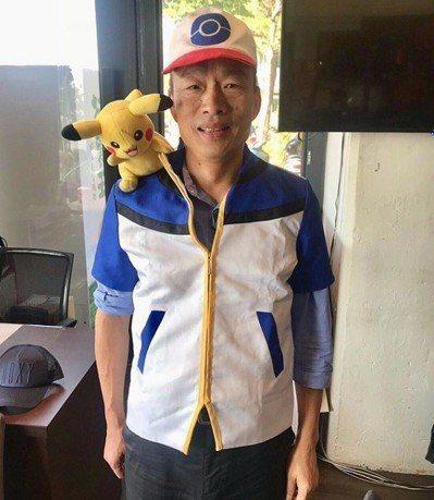 韓國瑜在IG貼文,扮成「精靈寶可夢」的主角小智。 圖擷自instagram