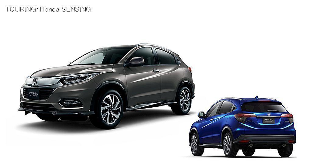 Honda Vezel Touring外觀換上燻黑大燈/尾燈、車頭鍍鉻水箱護罩、...