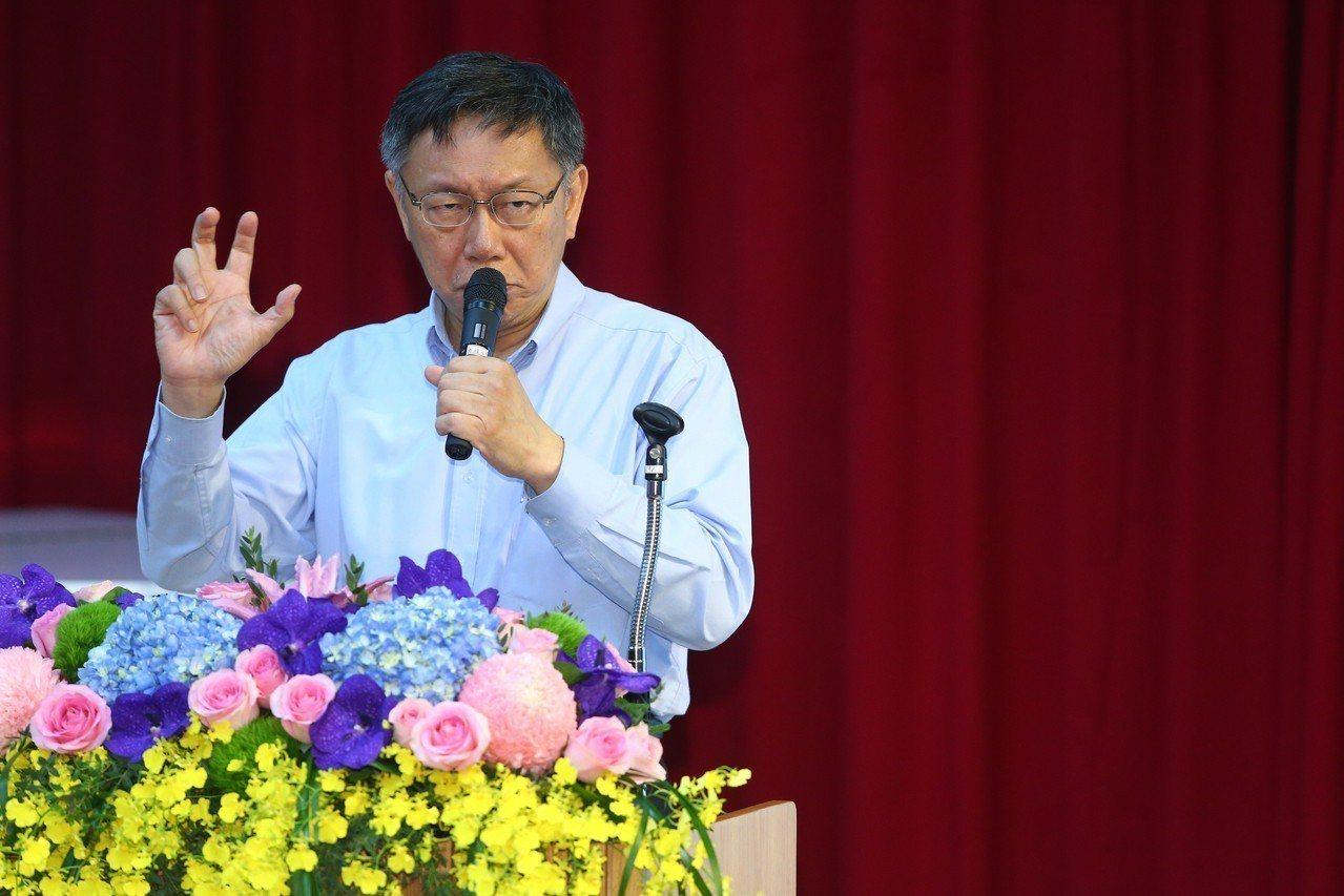 台北市長柯文哲。 聯合報系資料照/記者葉信菉攝影