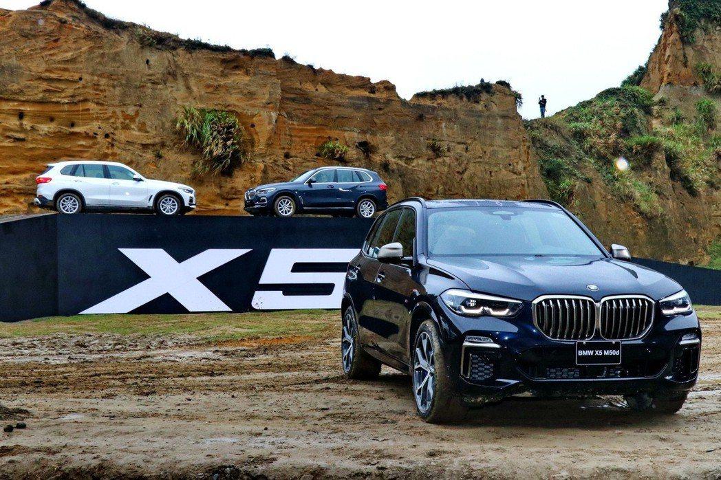 第四代BMW X5正式導入台灣市場。 記者陳威任/攝影