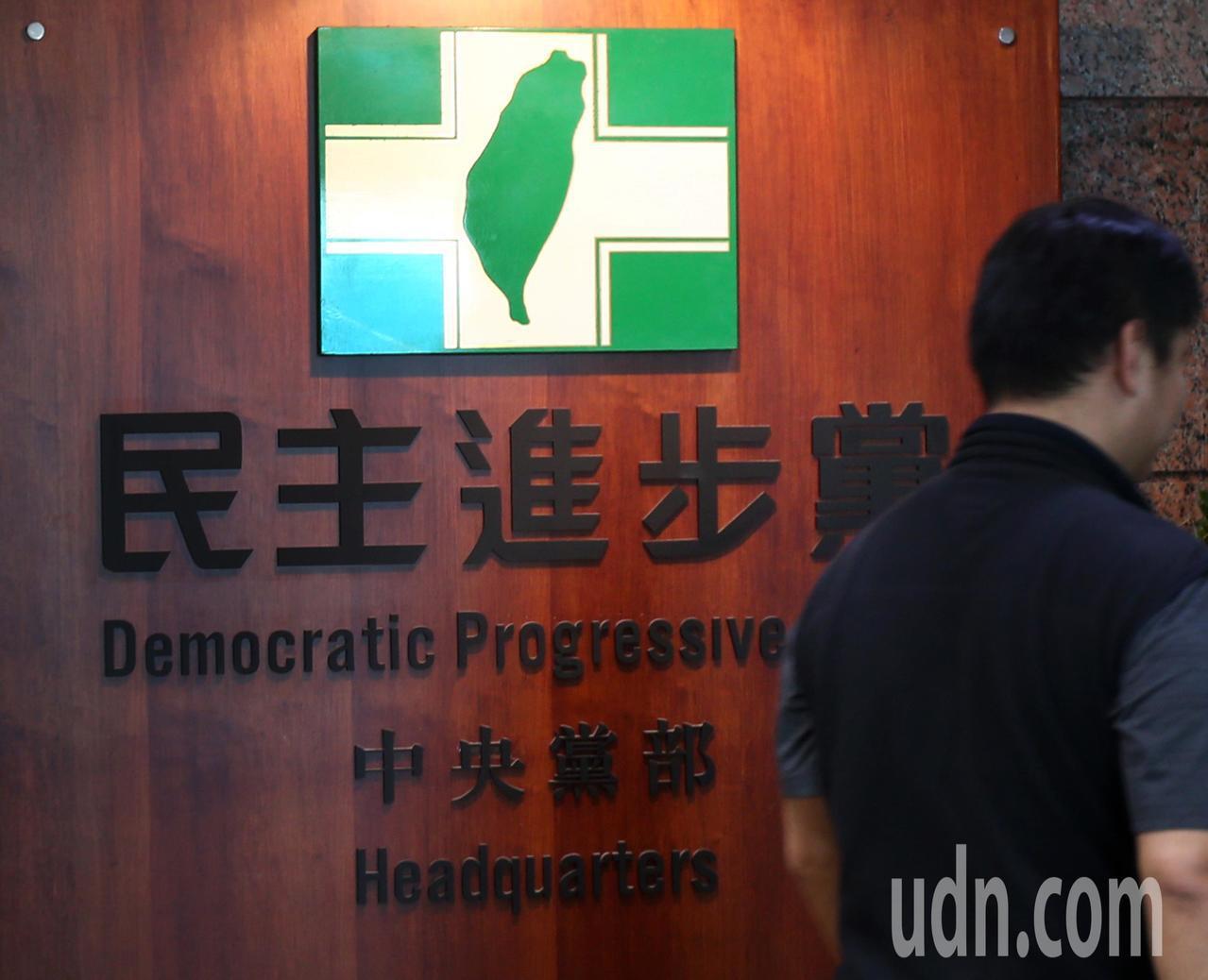 民進黨遭逢九合一選舉慘敗後將進行黨主席補選。記者蘇健忠/攝影