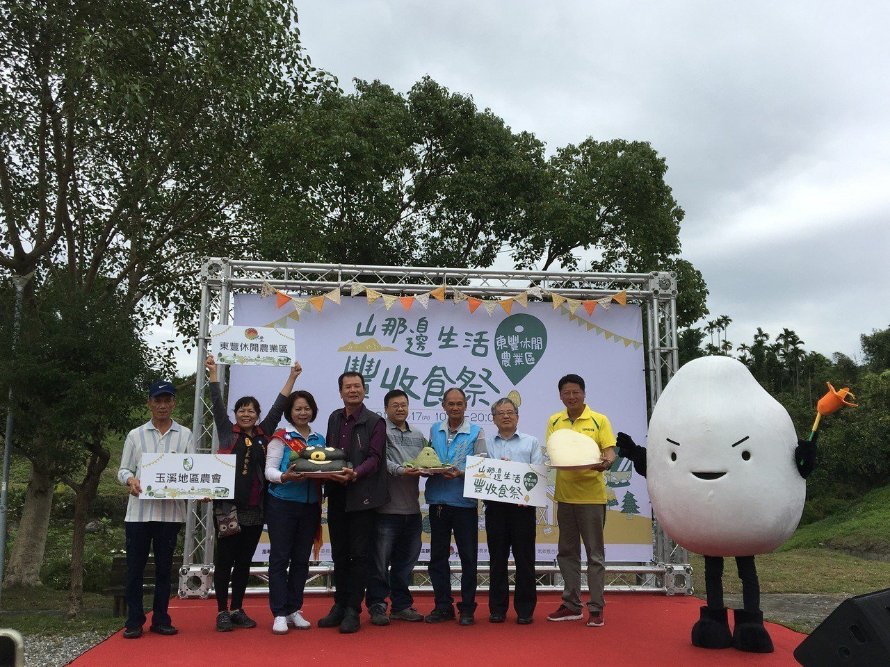 東豐休閒農業區在今年在11月中首度舉辦「山那邊生活.豐收食祭」主題活動。記者徐庭...