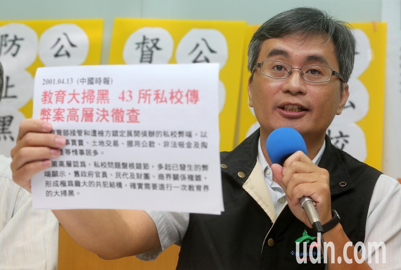 全國私校工會理事長尤榮輝。聯合報系資料照/記者胡經周攝影