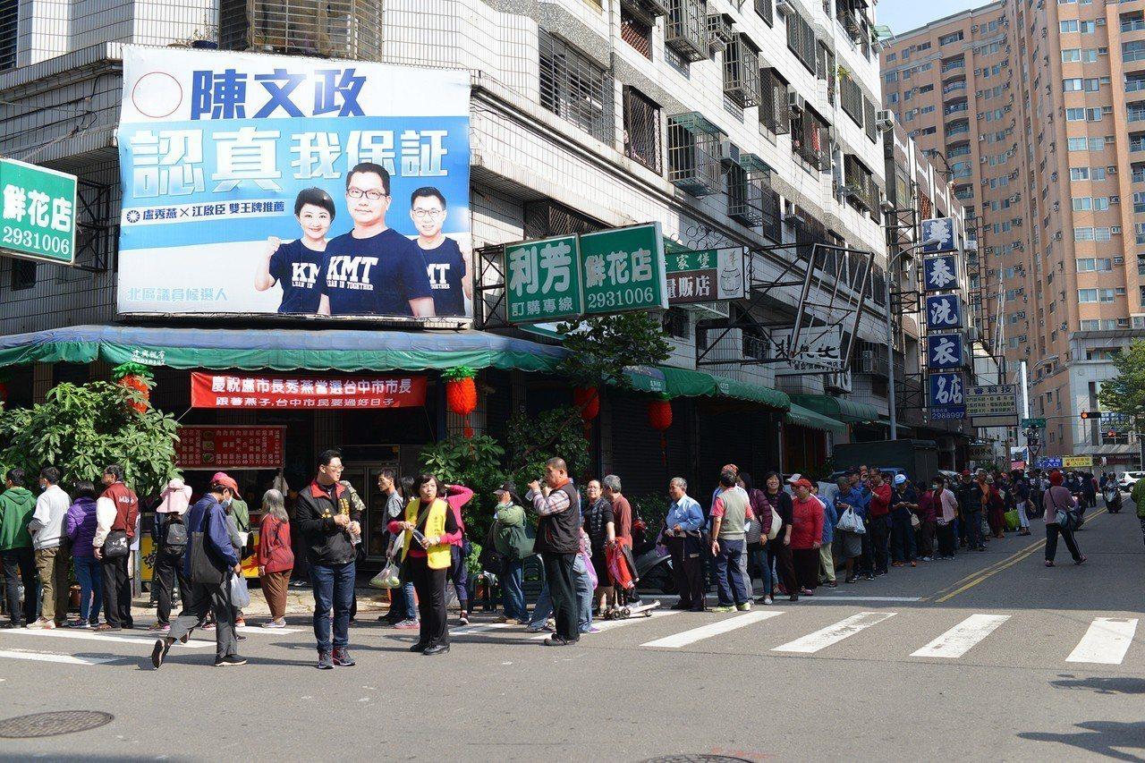 慶祝盧秀燕當選市長,台中市北區有業者推出1688碗免費肉羹麵、魷魚羹請客,吸引民...