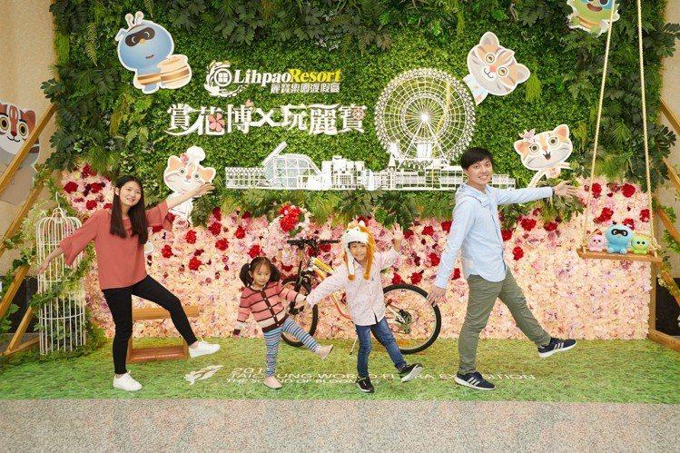 福容麗寶樂園渡假區推出以台中花博為主題的彩繪花牆。圖/福容大飯店提供