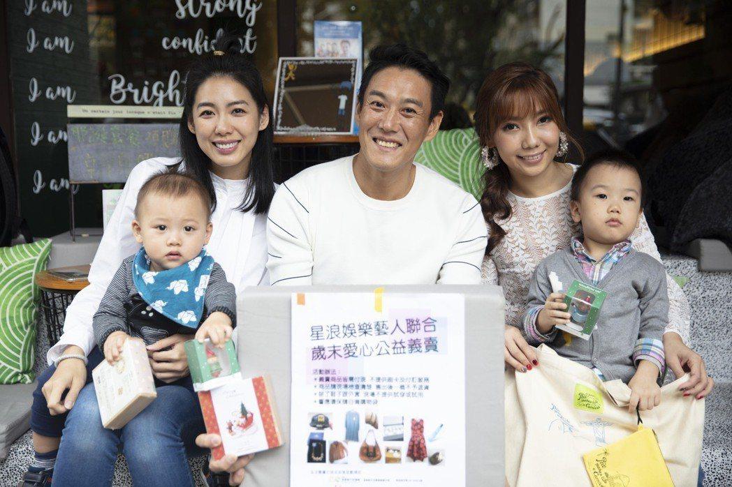 林可彤(左起)、加賀美智久、黃馨儀出席愛心義賣活動。圖/星浪娛樂提供