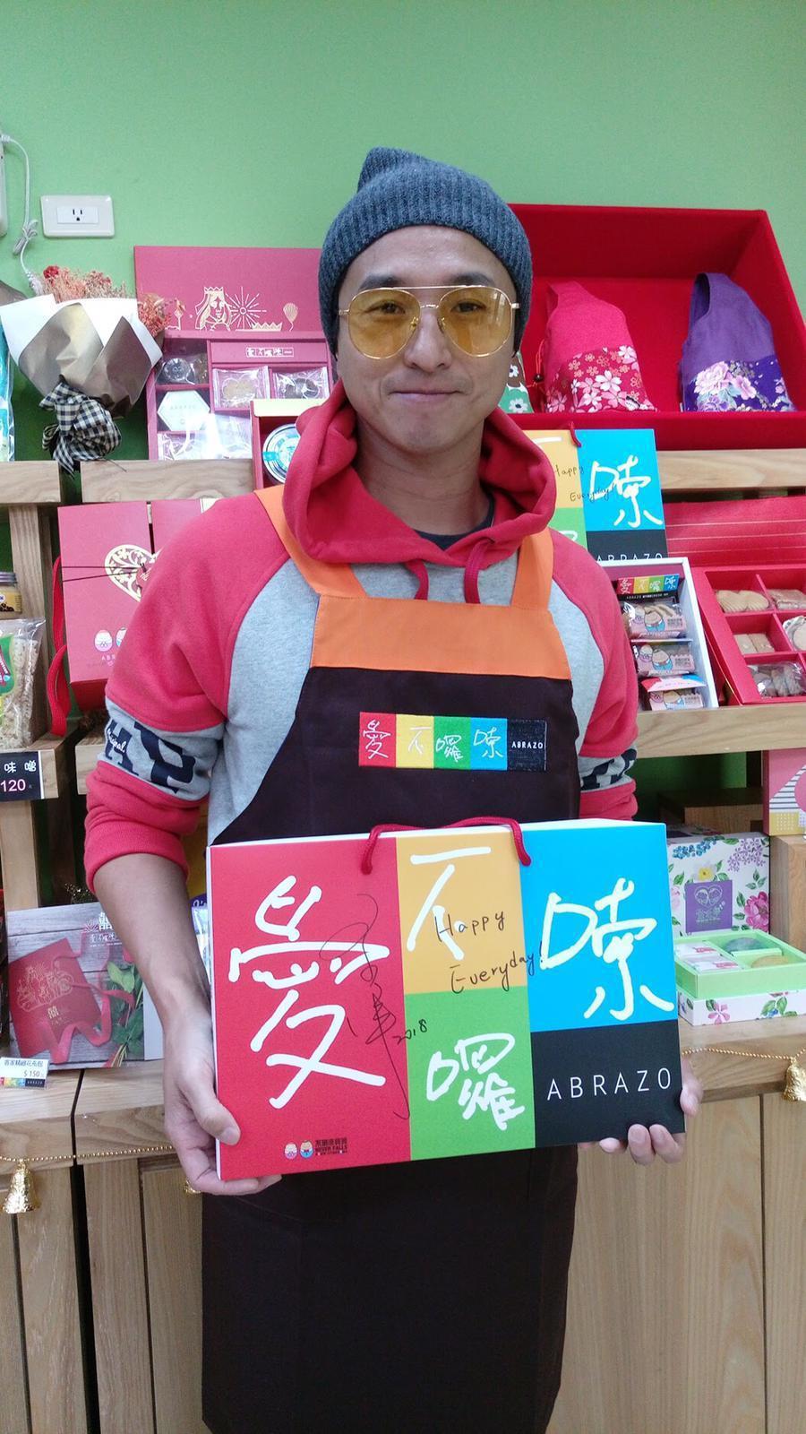 王少偉開心陪唐寶寶做公益。圖/摘自臉書