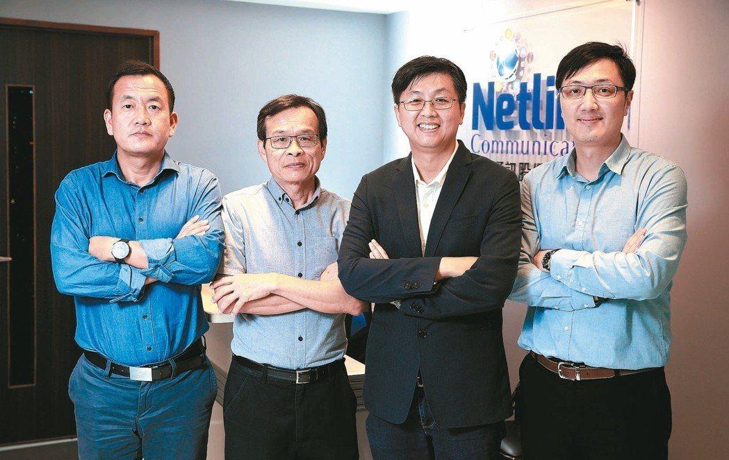 網聯通訊執行長林明幼(右二)和公司團隊成員。 記者陳柏亨/攝影
