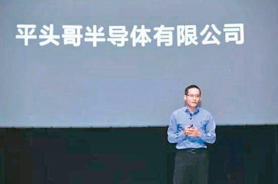 阿里旗下新晶片公司平頭哥(上海)半導體在上海完成註冊。圖為阿里巴巴首席技術長張建...