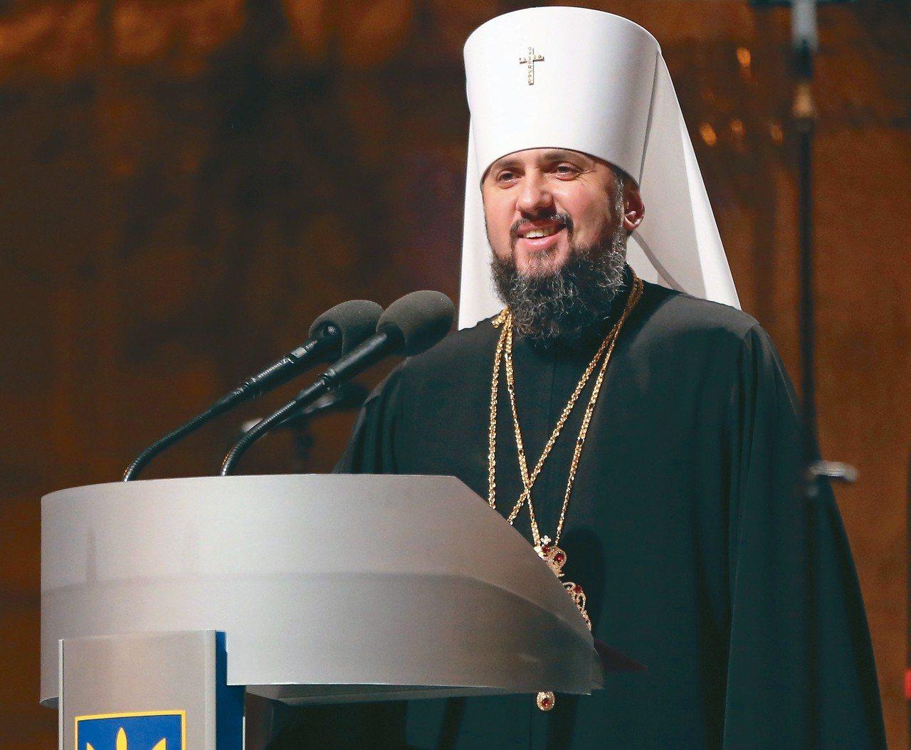 烏克蘭東正教會獨立,並選出39歲新領袖伊皮法鈕斯。 美聯社