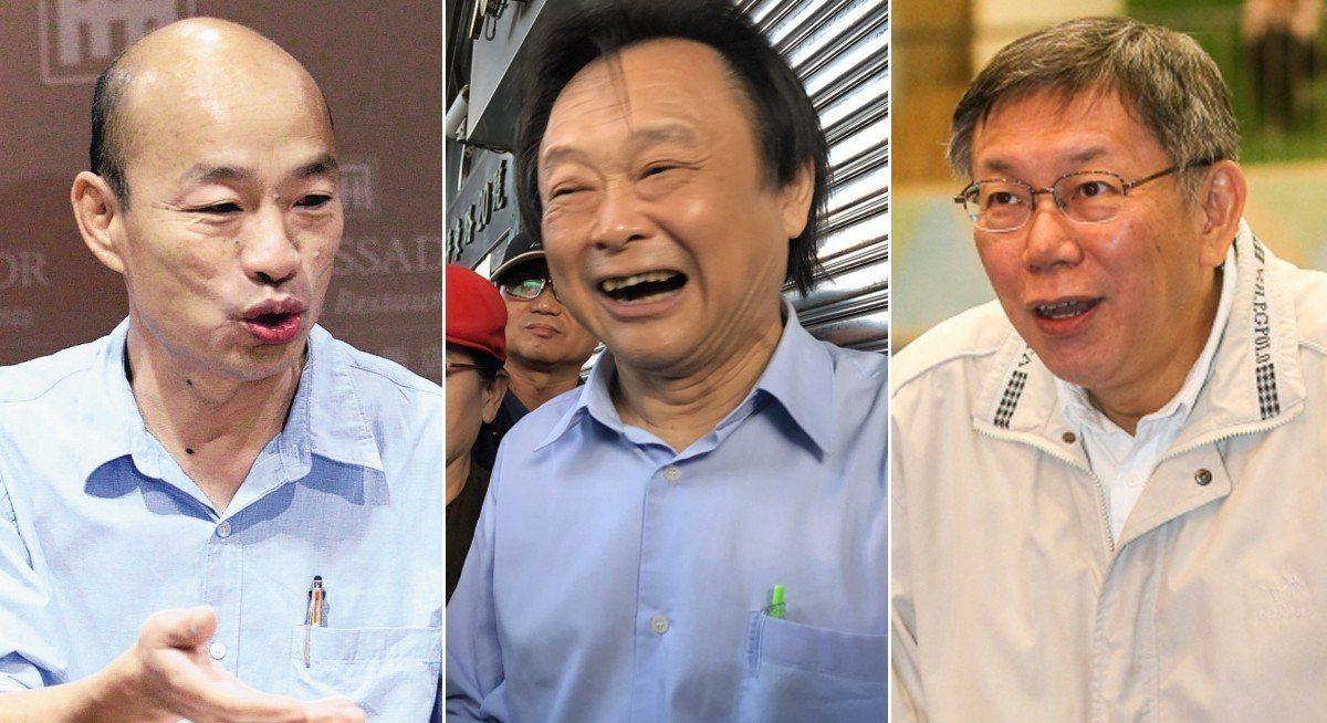 網友好奇為什麼韓國瑜(左)可以收服王世堅(中),但柯文哲(右)不行? 圖/聯合報...
