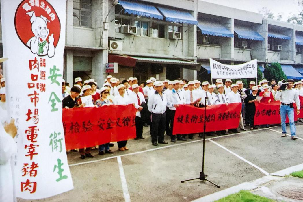 台灣於1997年爆發口蹄疫情,引發消費者疑慮,豬隻價格下跌,養豬團體配合動員,於...