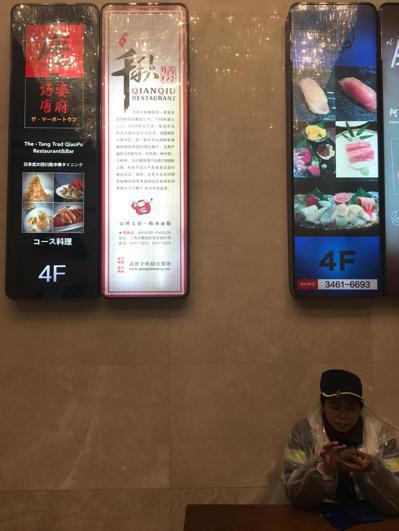 千秋膳房目前僅剩營業中的常熟路店,23日房租到期後也將熄燈。特派記者林則宏/攝影