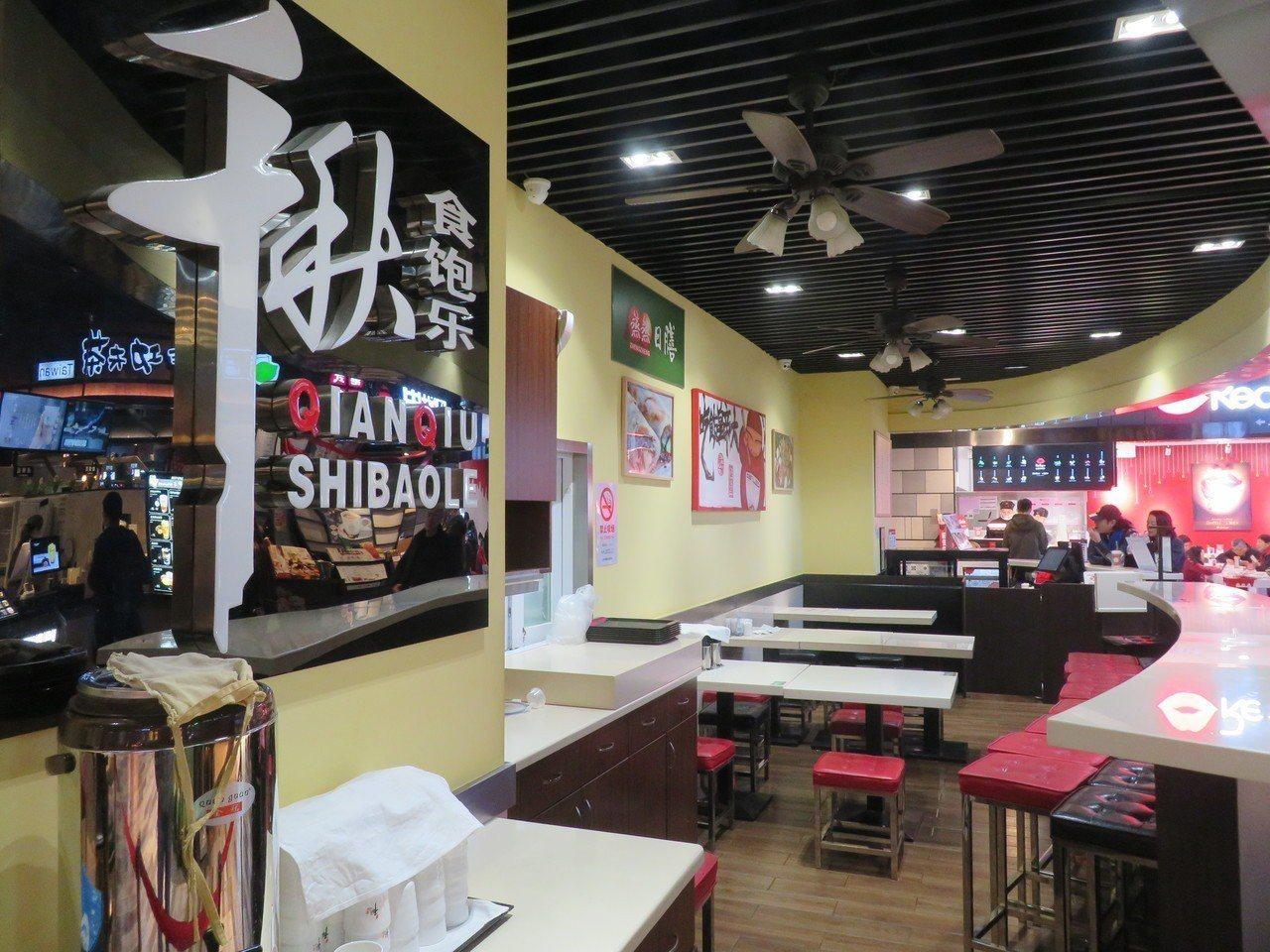 千秋膳房位於漕西北路「百腦匯」商場地下一樓美食街內的餐廳,所有東西都還留在原地,...