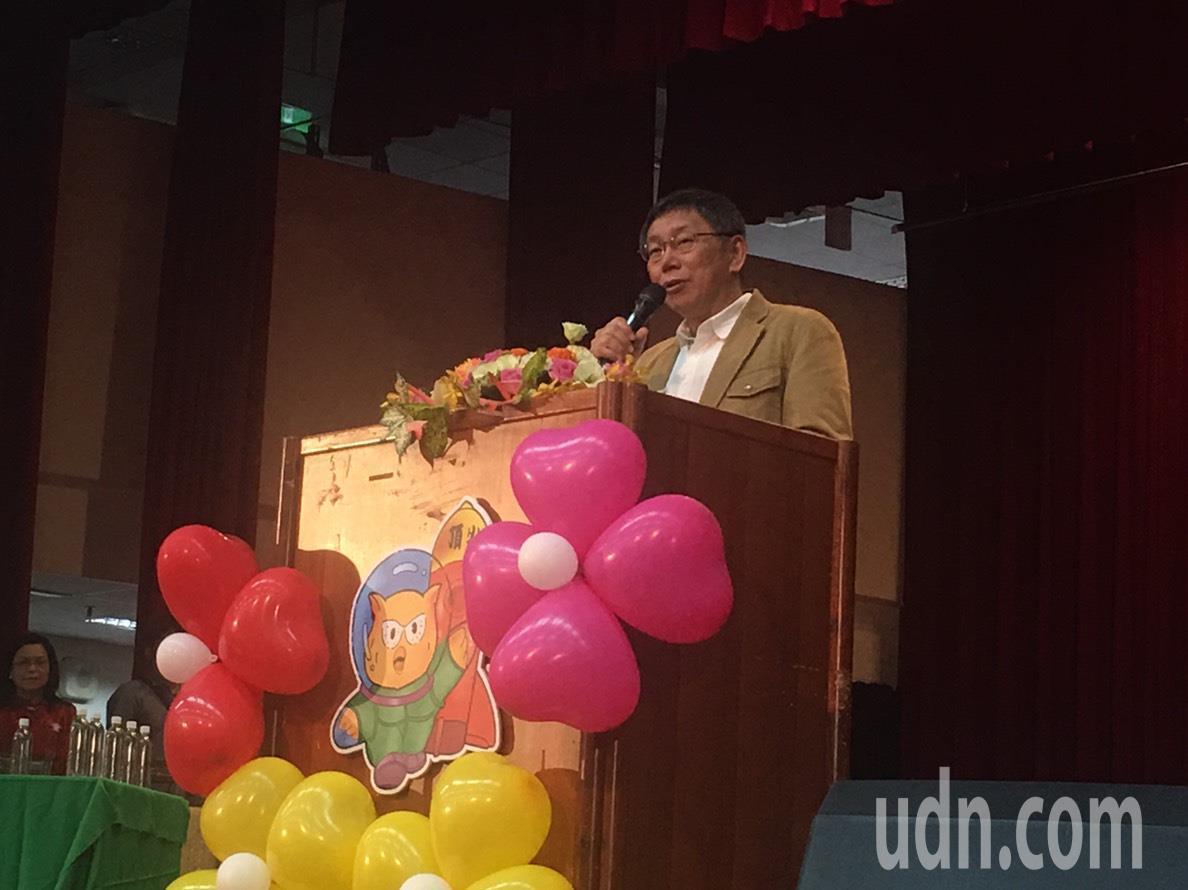 台北市長柯文哲下午出席科學教育活動。記者魏莨伊/攝影