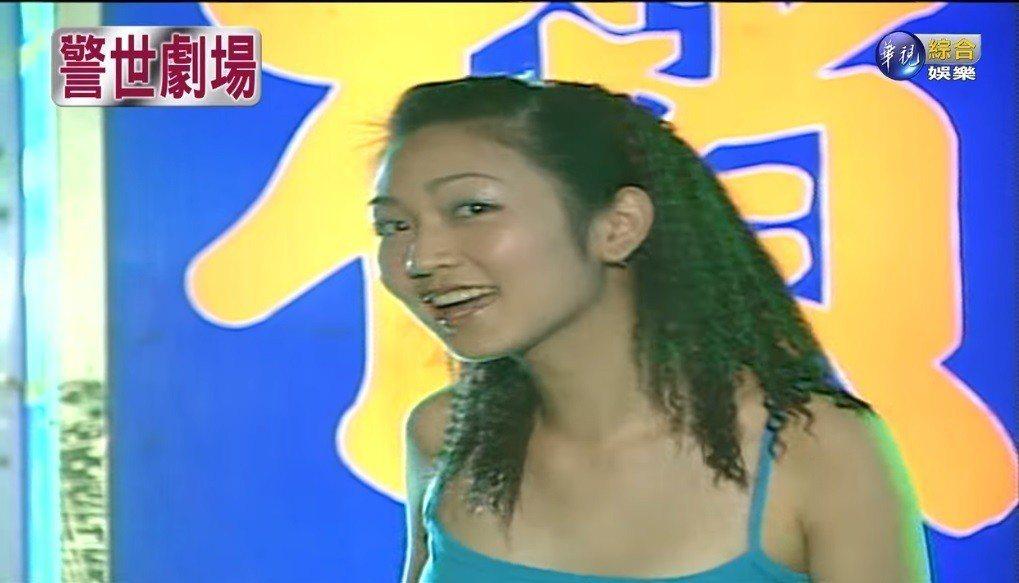 曾莞婷過去曾在「台灣靈異事件」中演檳榔西施。圖/截圖自youtube