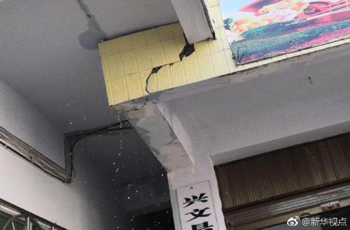 四川宜賓發生規模5.7地震,有房屋倒塌和裂開。(圖片取自新華視點)