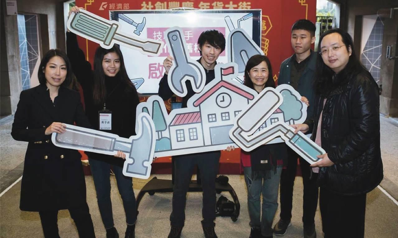 教育部近期推動大學社會責任(USR)鼓勵大學與社區合作,把所學技能貢獻社區,非營...