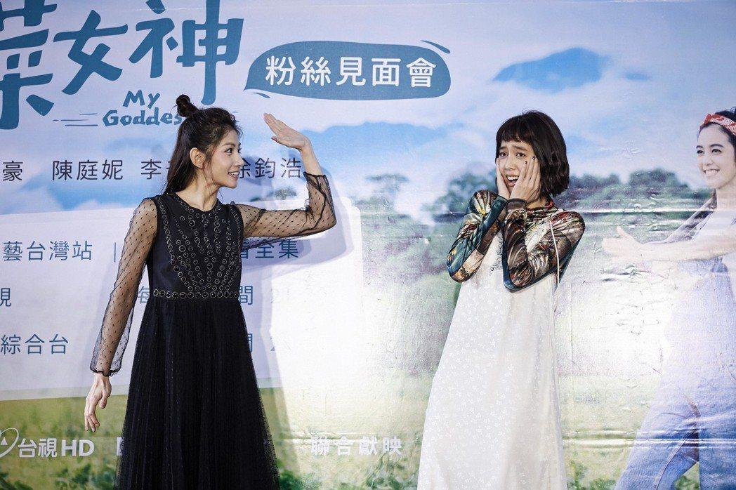 陳庭妮(右)與李千那劇中從閨密變交惡關係。圖/歐銻銻娛樂提供