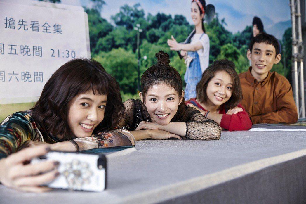 陳庭妮(左起)、李千那、安乙蕎、徐鈞浩出席「種菜女神」粉絲見面會。圖/歐銻銻娛樂...