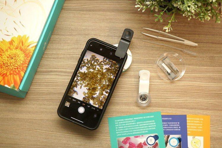 uHandy行動顯微鏡組合只要搭配手機相機鏡頭即可達到傳統顯微鏡的觀察效果。圖/...
