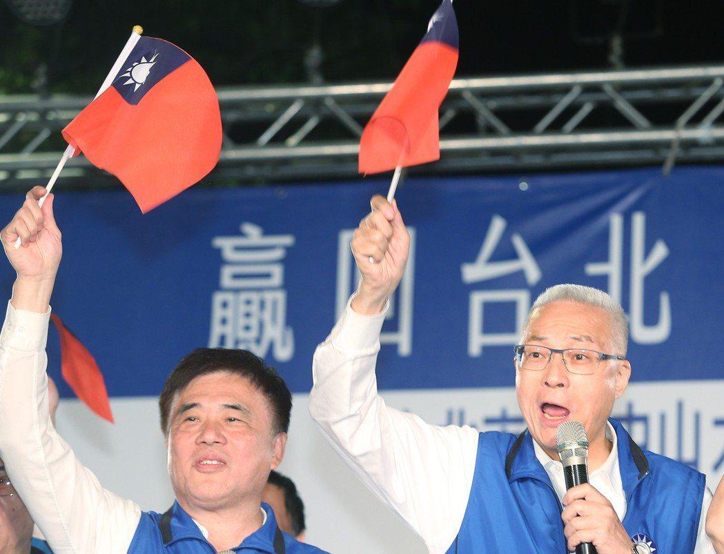 國民黨主席吳敦義(右)與擔任多屆副主席的郝龍斌。 圖/聯合報系資料照片
