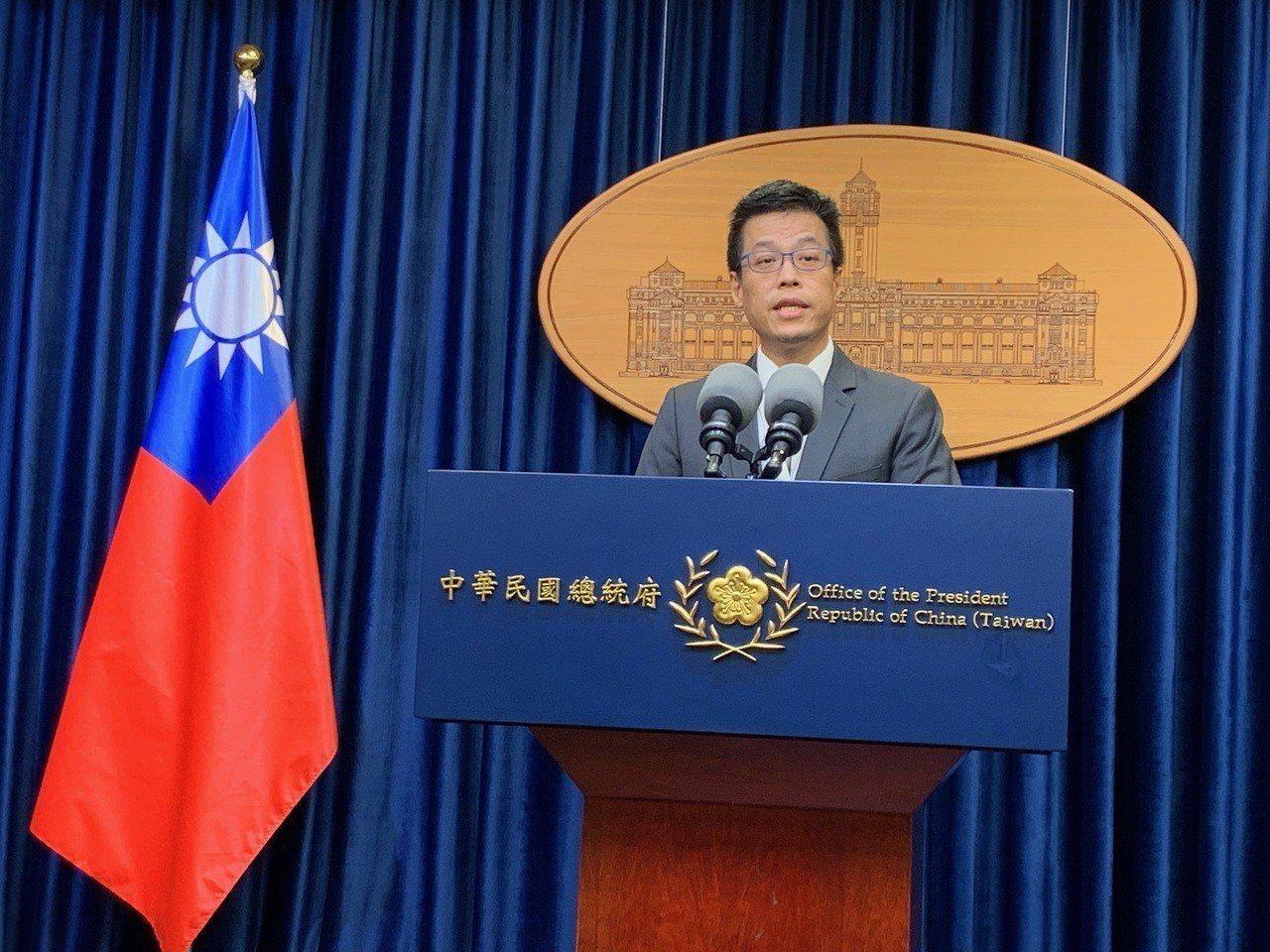 總統府發言人黃重諺。聯合報系資料照片/記者林河名攝影