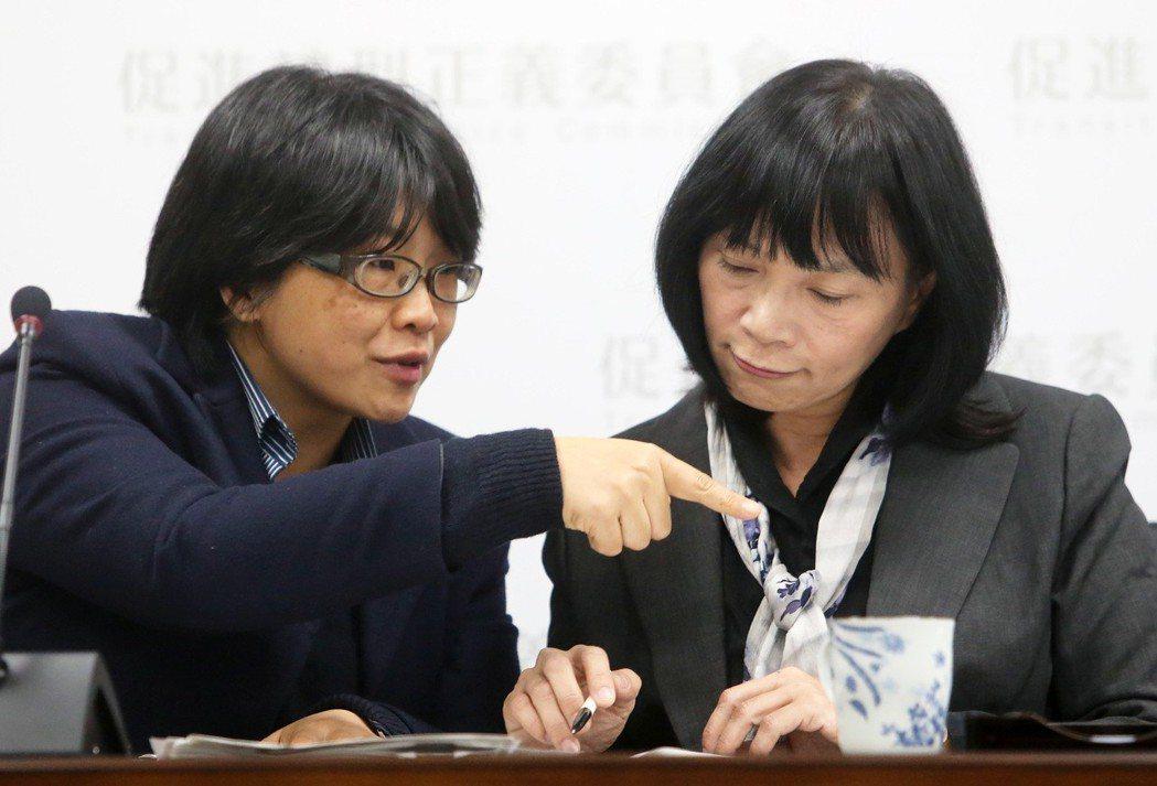 促轉會昨天舉行任務進度報告,代理主委楊翠(右)與委員葉虹靈不時交換意見。 記者胡...