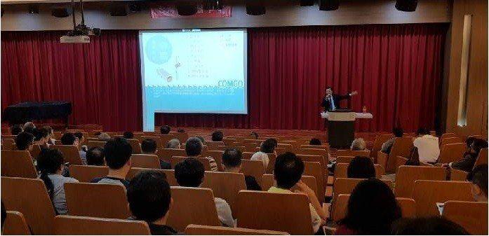台灣長照醫學會專科醫師甄審學分研討會專科醫師們學習「AI在長照的應用」以及「醫療...