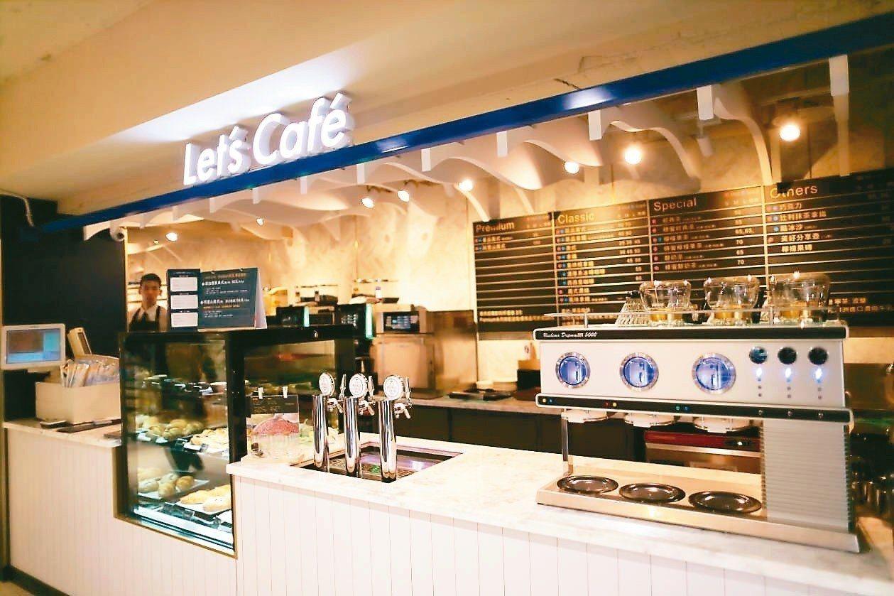 全家Let's Café品牌旗艦店首度亮相。 全家/提供