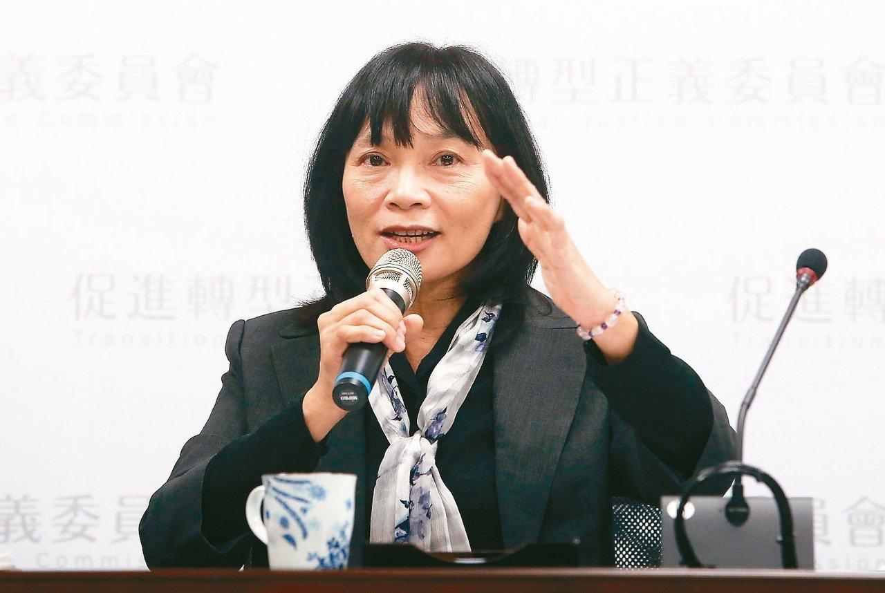 促轉會今天舉行半年任務進度報告記者會,代理主委楊翠表示「時間是轉型正義最大的敵...