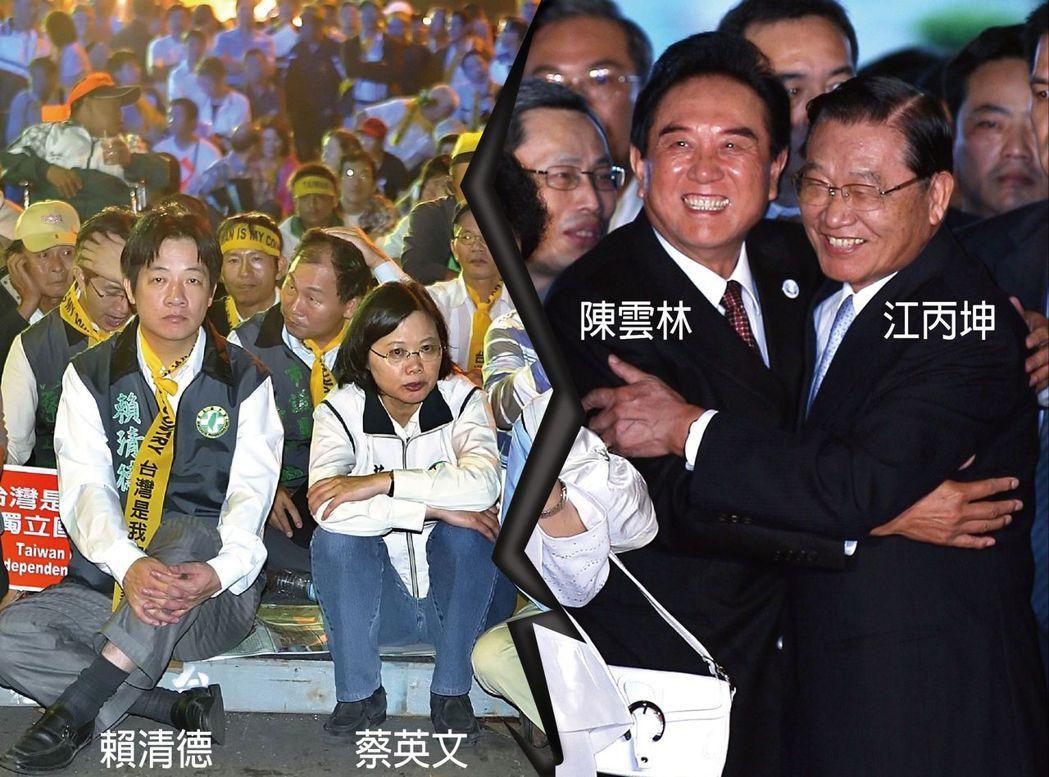 陳雲林過去7度來台,民進黨和抗議團體如影隨形,甚至成為蔡英文總統當年在黨內崛起,...