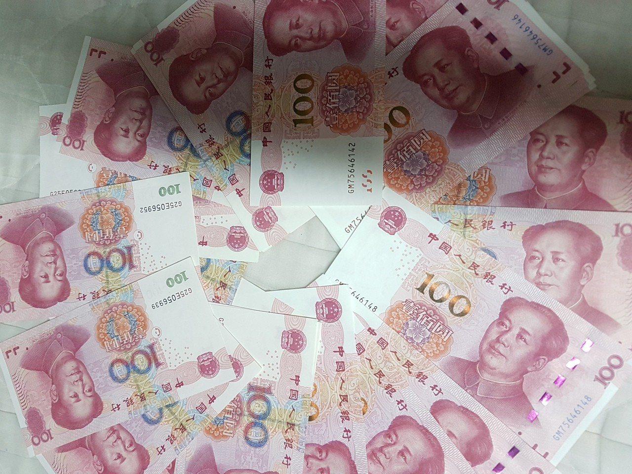 央行公布11月全體國銀人民幣存款餘額3017.92億元人民幣,月減66.88億元...