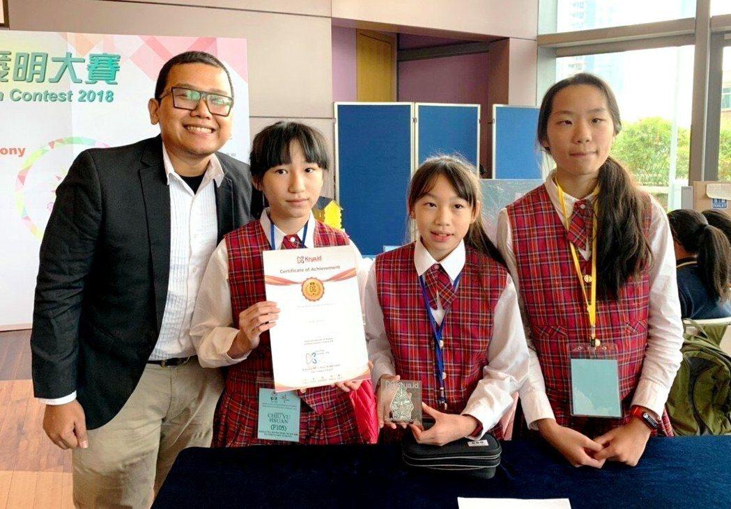 基隆市暖西國小參加「2018第六屆香港國際學生發明展」,3件作品總計獲得1銀、1...