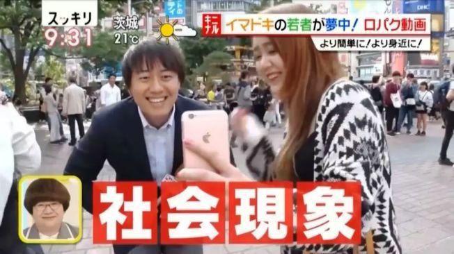 日本電視台(NTV)晨間節目主持人安村直樹上街頭,想弄明白為啥抖音在日本年輕人中...
