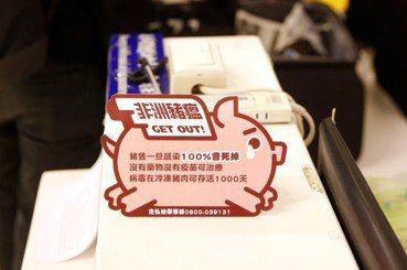 菜市場的法律學:沒有「豬」吃的日子