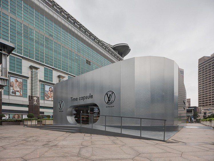 路易威登「時空.錦.囊」在台北101水舞廣場展出至108年1月6日 圖/...