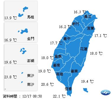 中央氣象局指出,今天受大陸冷氣團影響,各地清晨偏涼偏冷。圖╱擷取自氣象局官網
