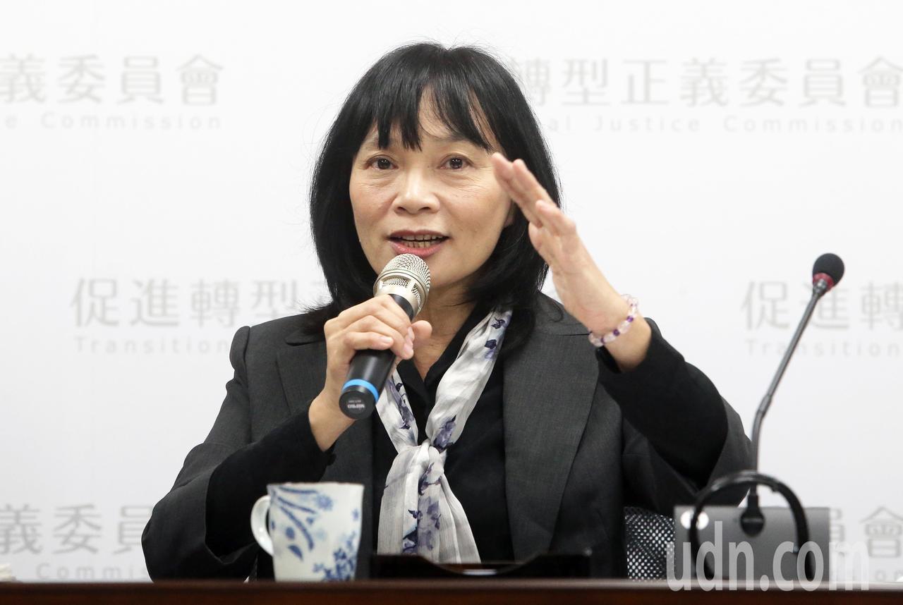 促轉會今天舉行半年任務進度報告記者會,代理主委楊翠表示「時間是轉型正義最大的敵人...