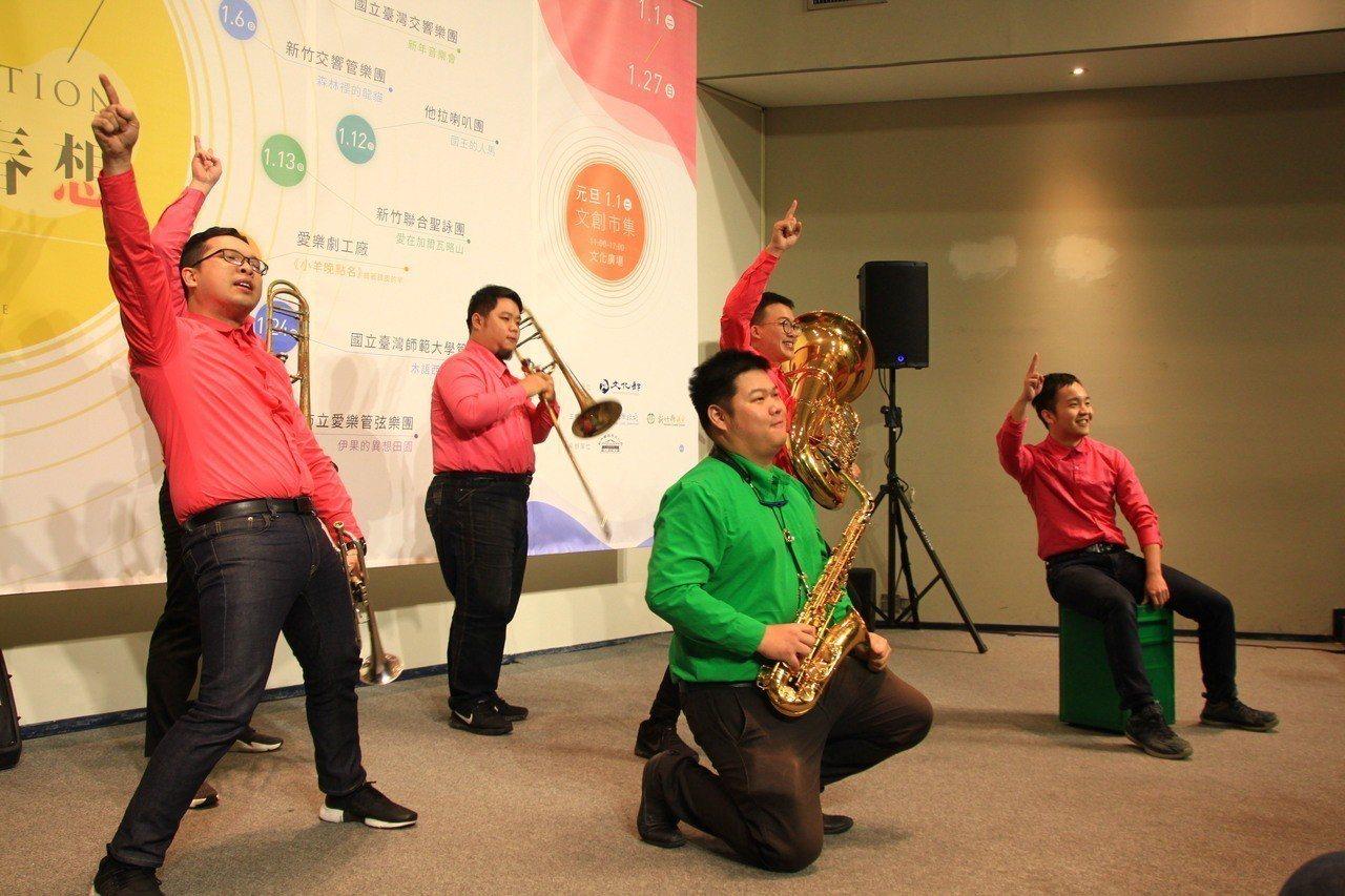 1月12日邀請他拉喇叭團帶來非語言音樂喜劇作品《國王的人馬》。記者郭政芬/攝影