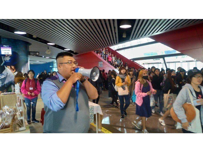 桃園機場捷運公司今天起將招募92位新人。圖/桃捷公司提供
