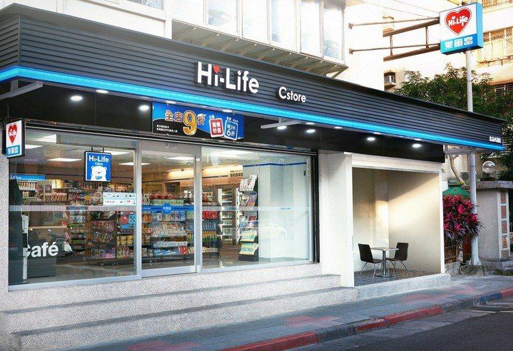 萊爾富推出的Cstore風格超商,是針對大型住宅區與商辦區推出非24小時制的小坪...