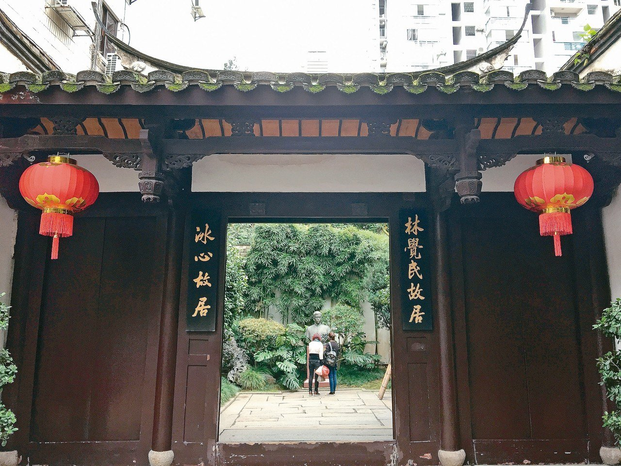 林覺民故居 記者汪莉絹、曾玉玲/攝影