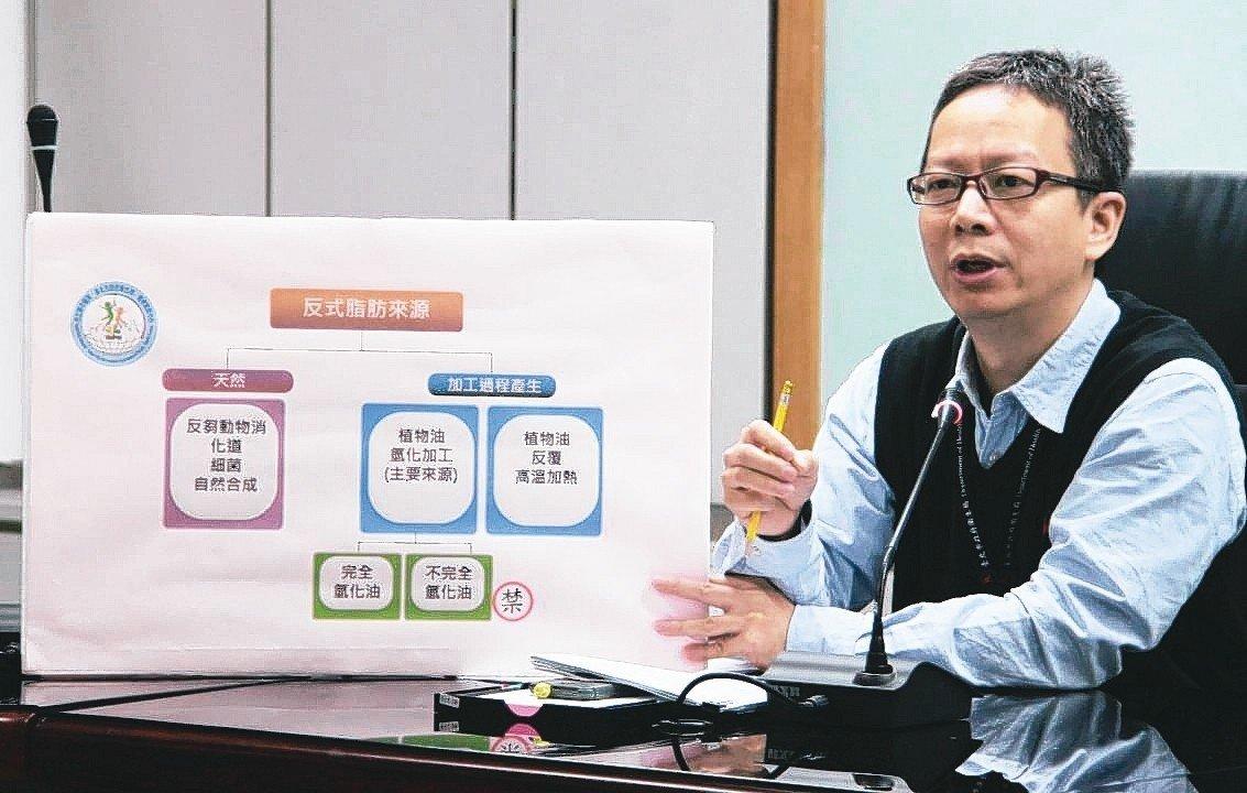 台北市衛生局技正黃敬堯說明食品添加反式脂肪的問題。 圖/北市衛生局提供