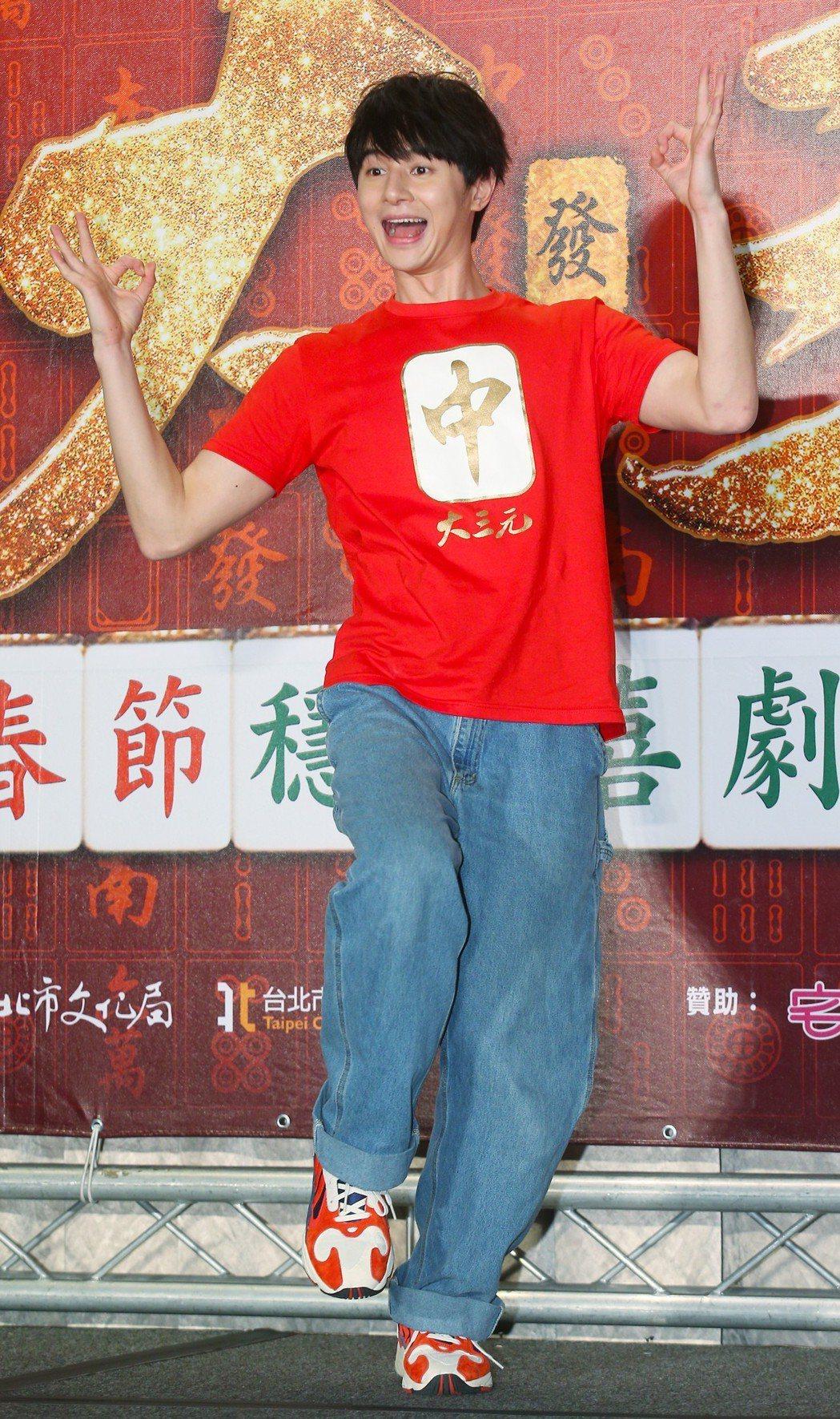 張軒睿演出賀歲片「大三元」。記者陳正興/攝影